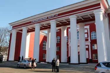 Калининградский областной музыкальный театр